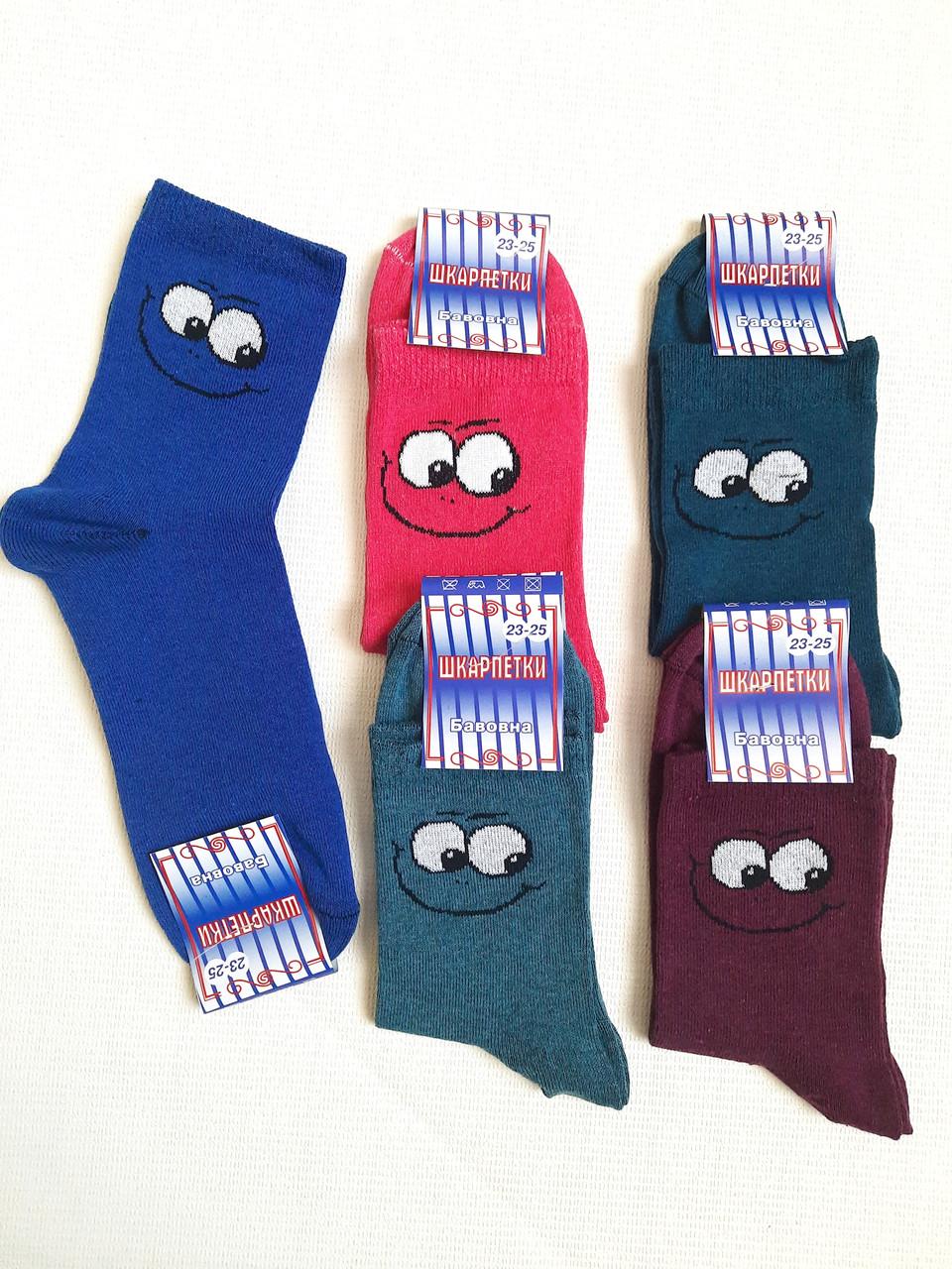 Шкарпетки жіночі бавовна стрейч Україна р. 23-25. Від 10 пар по 7грн