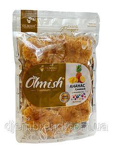 Ананас сушений без цукру, ТМ Olmish Primium, 500 гр.