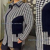 Вязаная женская кофта-кардиган большие размеры (с 52 по 62 )
