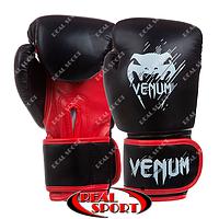 Перчатки боксерские на липучке Venum BO-0869, фото 1