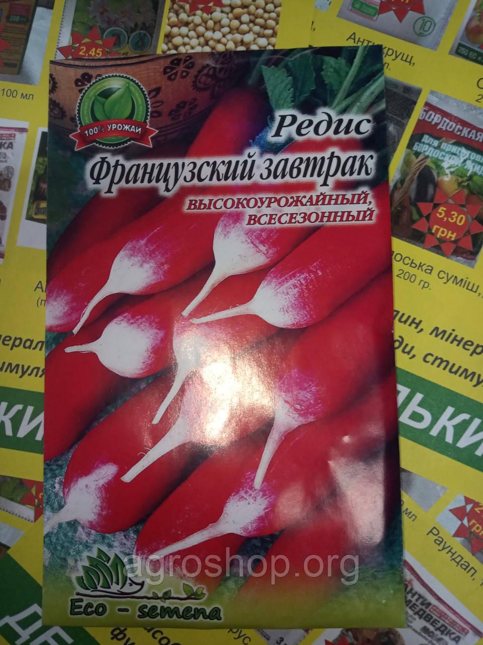 Семена редис Французский завтрак F1 / 3 г