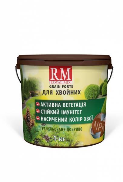 Добриво Royal Mix для хвойних (N-9;P-12;K-20;Mg-2;S-6,5+мікроелем.) 1 кг, Агрохімпак