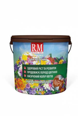 Добриво Royal Mix для квітучих (N-11;P-11;K-21;Mg-2,6;S-25+мікроелем.) 1 кг, Агрохімпак, фото 2
