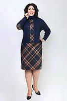 Теплое женское платье с принтированными вставками размеры 56,58
