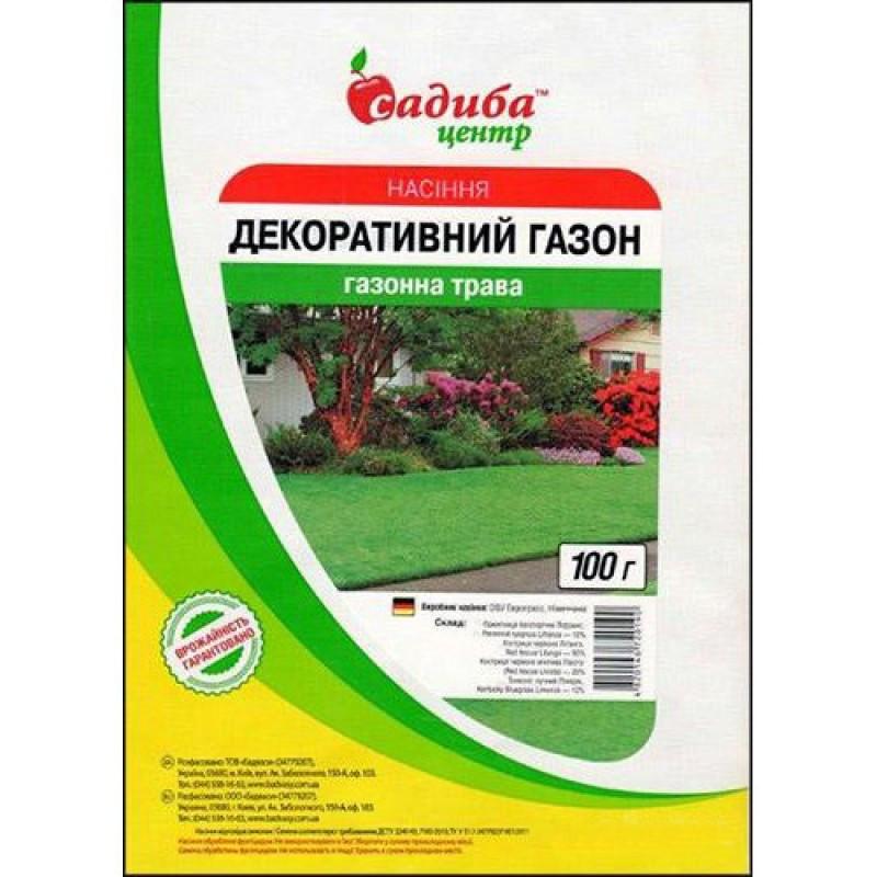 Декоративна насіння газонної трави (Euro Grass) 100 г