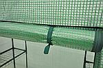 Мини-теплица садовая 140x140x200 см Focus Garden, фото 4