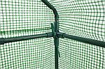 Мини-теплица садовая 140x140x200 см Focus Garden, фото 5