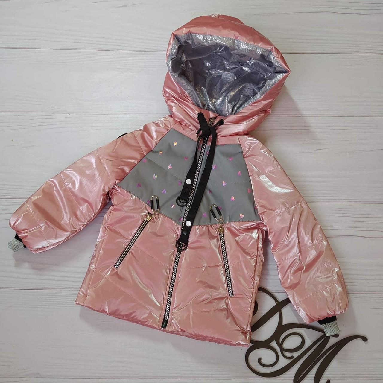 Куртка на дівчинку демісезонна Мален пудра зі світловідбивною вставкою 92