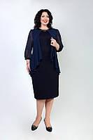 Нарядное платье Виолетта темно синего цвета