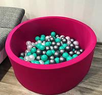 Сухой бассейн с шариками в комплекте 200 шт малинового цвета 100 х 40 см трикотаж