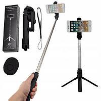 Монопод Selfie Stick Tripod For Smartphone XT 10 для телефона смартфона с блютуз кнопкой пультом селфи палка