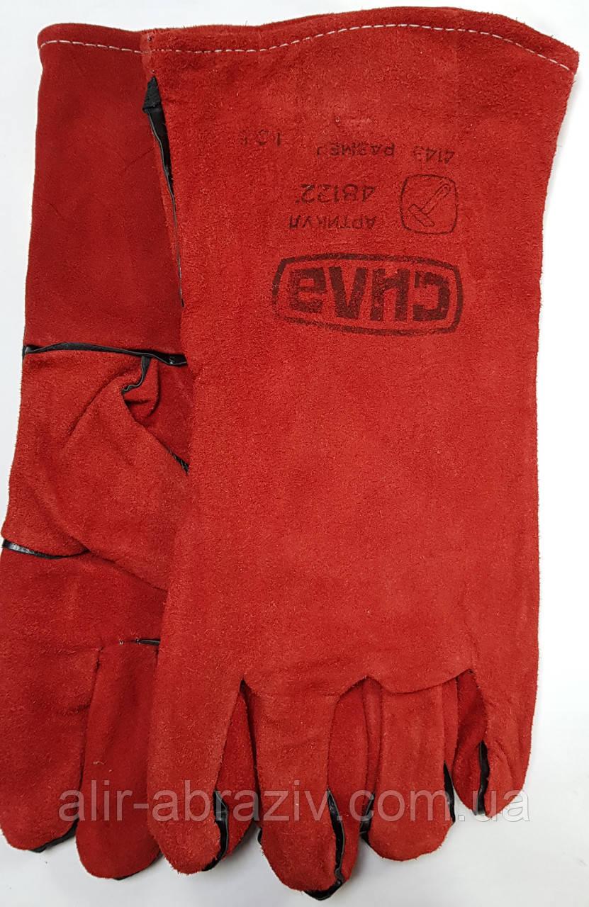 Защитные перчатки полностью изготовлены из яловой кожи