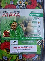 Инсектицид препарат Супер Атака 4 мл + Прилипатель 10 мл - средство для защиты огорода от колорадского жука