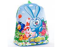 Детский рюкзак 2 Крохи 11x25x27 см Смешарики
