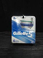 Gillette Fusion 5 сменные картриджи 4 шт в упаковке США