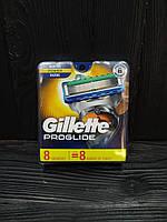 Gillette Fusion ProGlide Power змінні картриджі 8 шт в упаковці