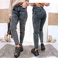 Джинсы МОМ, женские джинсы, стильные джинсы
