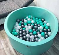 Сухой бассейн с шариками в комплекте 200 шт бирюзового цвета 100 х 40 см трикотаж