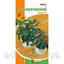Перец Декоративный 0.2 г, семена Яскрава