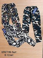 Джоггеры милитари на мальчика 8-12 лет. Оптом. Турция