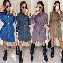 Удобное стильное свободное мини платье- рубашка с поясом, много цветов вельвет  42-48