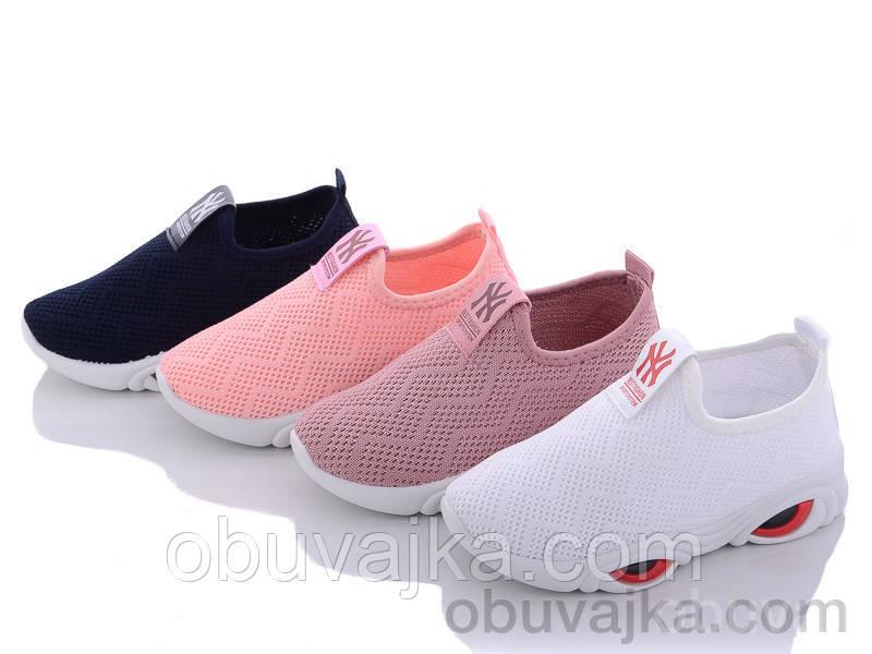Спортивне взуття Дитячі кеди 2021 оптом від фірми Lion(рр 27-32)