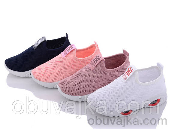 Спортивне взуття Дитячі кеди 2021 оптом від фірми Lion(рр 27-32), фото 2