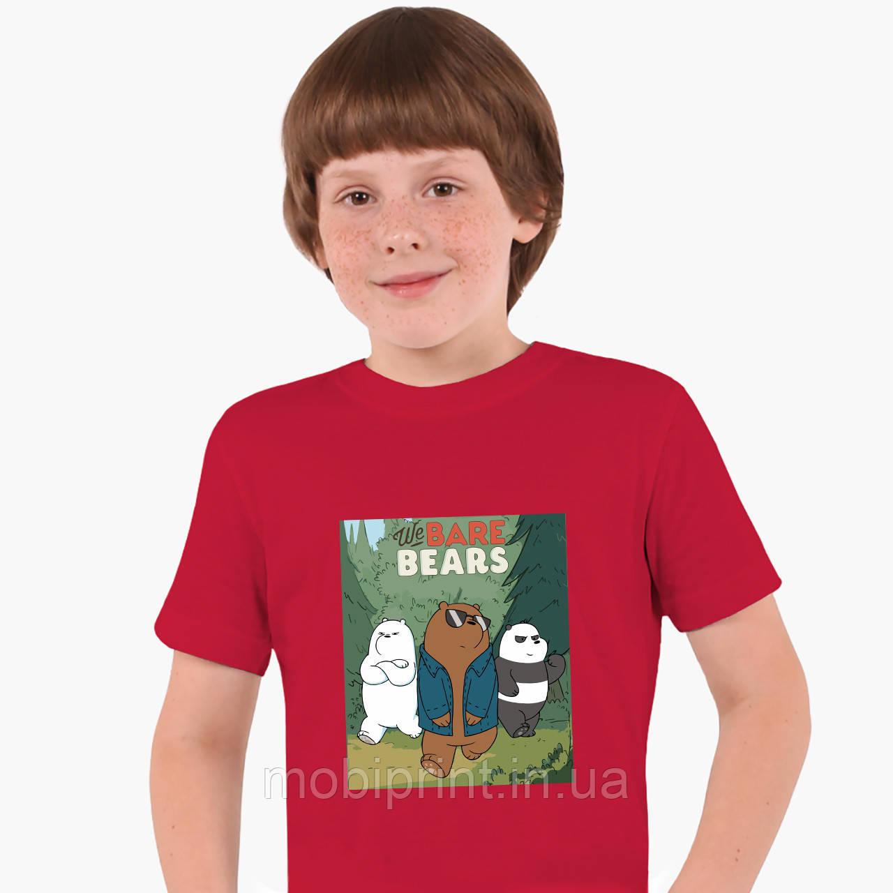 Дитяча футболка для хлопчиків Вся правда про ведмедів (We Bare Bears) (25186-2664-RD) Червоний