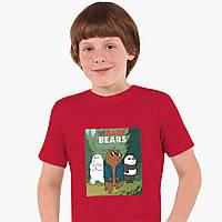 Дитяча футболка для хлопчиків Вся правда про ведмедів (We Bare Bears) (25186-2664-RD) Червоний, фото 1