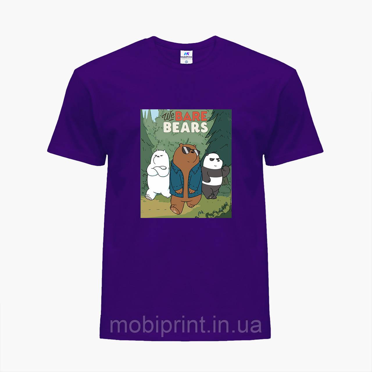 Детская футболка для мальчиков Вся правда о медведях (We Bare Bears) (25186-2664-PU) Фиолетовый