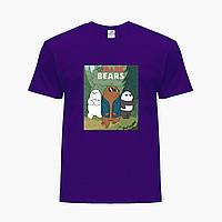 Дитяча футболка для хлопчиків Вся правда про ведмедів (We Bare Bears) (25186-2664-PU) Фіолетовий, фото 1