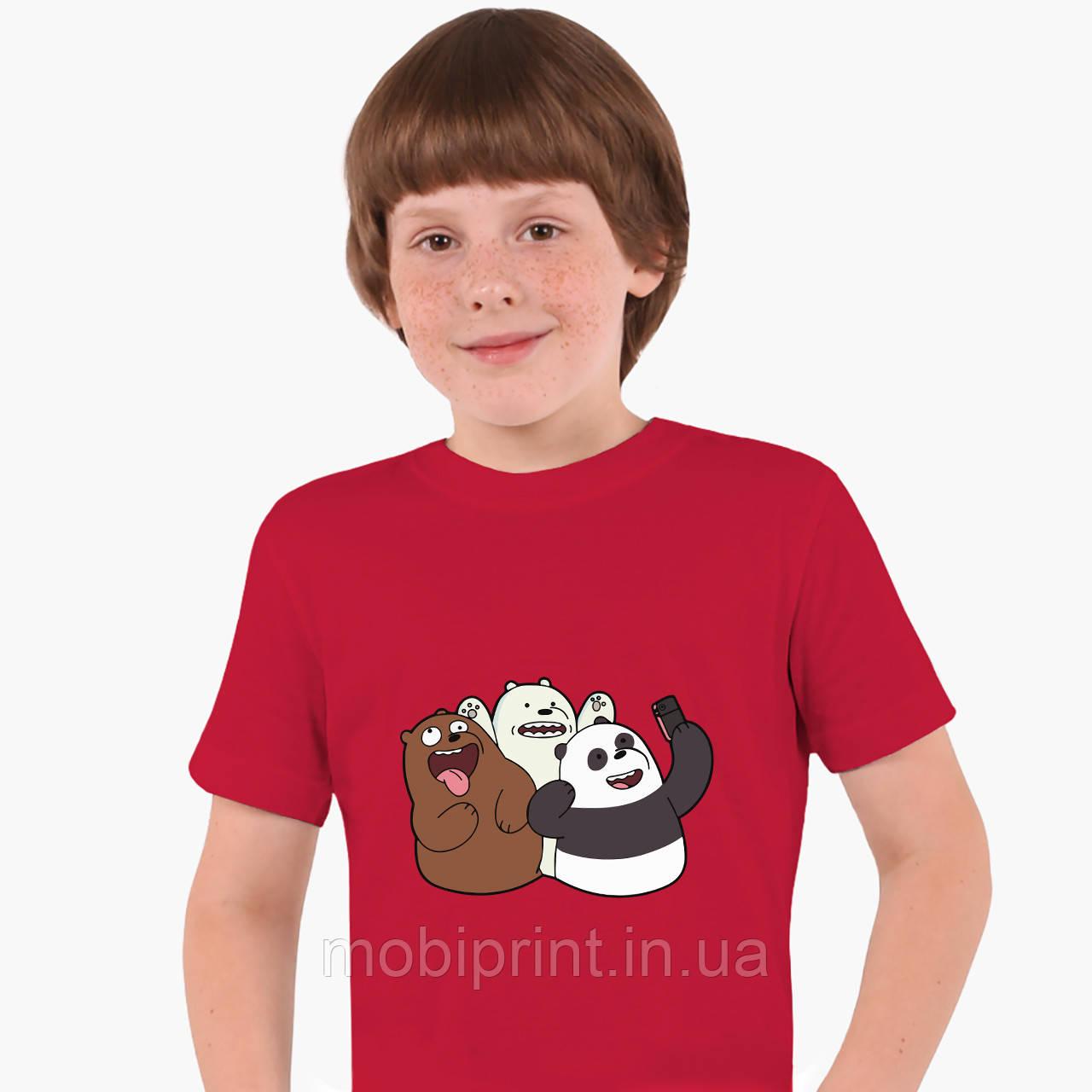 Дитяча футболка для хлопчиків Вся правда про ведмедів (We Bare Bears) (25186-2665-RD) Червоний