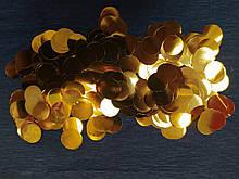 Аксесуари для свята конфеті кружечки бронзовий 12х12мм 100грам