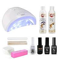 Стартовый набор для покрытия ногтей KODI Professional, UV/LED лампа SunOne 48 Вт