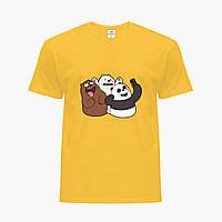 Дитяча футболка для хлопчиків Вся правда про ведмедів (We Bare Bears) (25186-2665-SY) Жовтий, фото 1