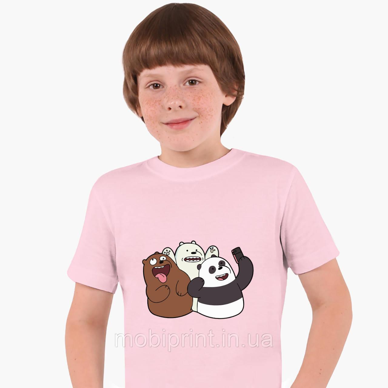 Детская футболка для мальчиков Вся правда о медведях (We Bare Bears) (25186-2665-PK) Розовый