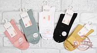 Носочки женские (ароматизированные), фото 1