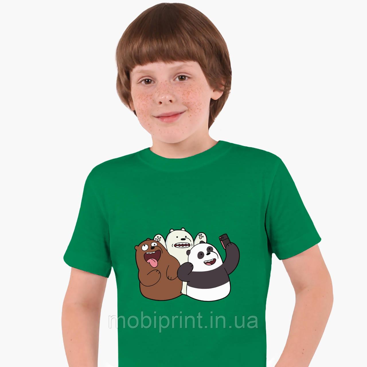 Детская футболка для мальчиков Вся правда о медведях (We Bare Bears) (25186-2665-KG) Зеленый