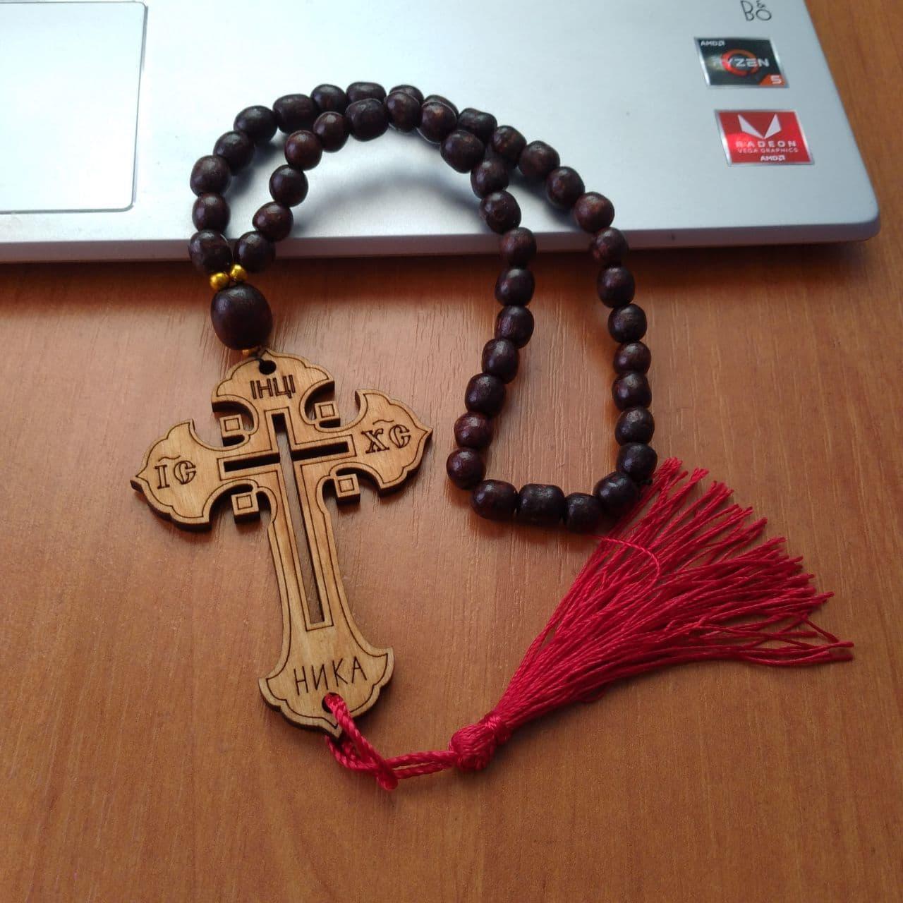 Чотки дерев'яні православні з великим хрестом