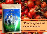 Монастырский чай против гипертонии