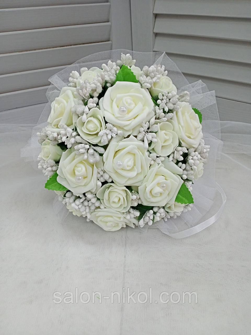 Весільний букет-дублер для нареченої в айворі кольорі