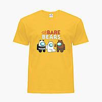 Детская футболка для мальчиков Вся правда о медведях (We Bare Bears) (25186-2668-SY) Желтый, фото 1