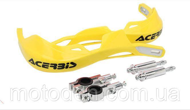 Мото захист рук ударостійка з кріпленням на кермо 22мм (жовта) варіант 4