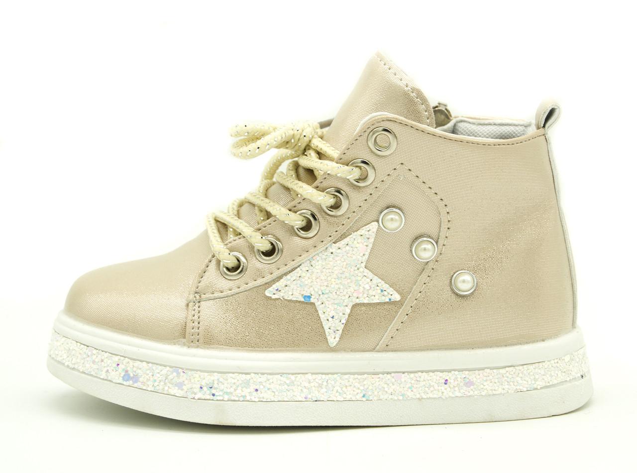 Демисезонные ботинки Для девочек Золотистый Размеры: 26,27,28,29,30,31