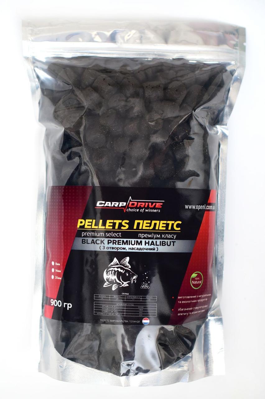 Пеллетс карповый, пеллет для рыбалки, пеллетс Carp Drive Black Premium Halibut ( с отверстием) 14 мм 900 гр.