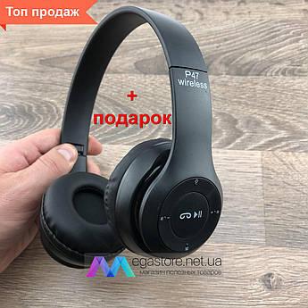 Бездротові Bluetooth-навушники P47 4.2+EDR Wireless headphones чорні накладні блютуз