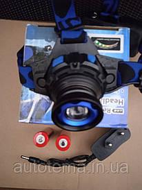 Ліхтарик налобний з датчиком руху