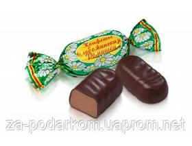 Цукерки шоколадні СЛОБОЖАНСЬКА РОМАШКА 1кг  ХБФ