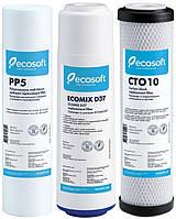 Комплект картриджей Ecosoft для тройных фильтров CMV-3E-CO