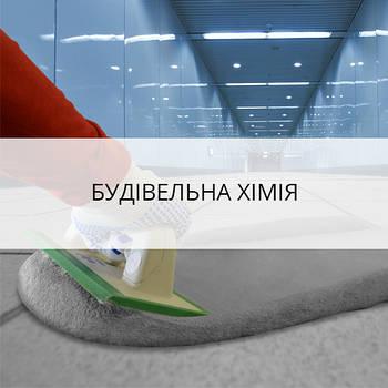 Спеціальна Будівельна Хімія Клею - грунтовки - фіксатори
